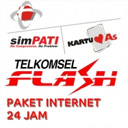 FLASH 10GB 7D